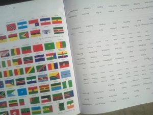 cahier montessori géographie